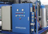 Machine à glace en écaille de petite capacité FIF-25A