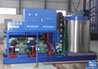 FOCUSUN ICE FLAKE MACHINE,ICE PLANT