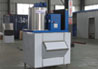 small capacity flake ice machine FIF-30A